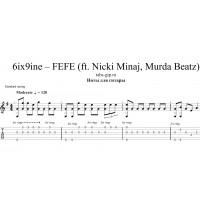 FEFE - 6ix9ine feat. Nicki Minaj, Murda Beatz
