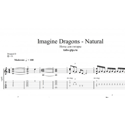 Chords For Warriors Imagine Dragons: Imagine Dragons. Ноты для гитары, аккорды, текст