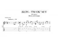 'I'M OK' M/V - iKON