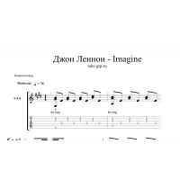 Imagine - Джон Леннон