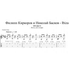 Ibiza - Филипп Киркоров и Николай Басков