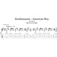 American Boy - Комбинация