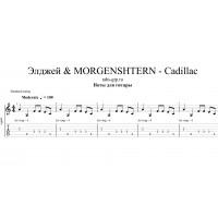 Cadillac - MORGENSHTERN, Элджей