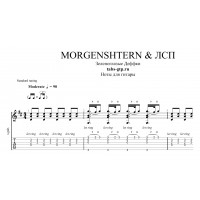 Зеленоглазые Деффки - Morgenshtern