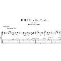 К.Л.Е.Н. - Mr. Credo