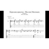 Королева красоты - Муслим Магомаев