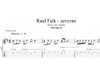 Детство - Rauf & Faik