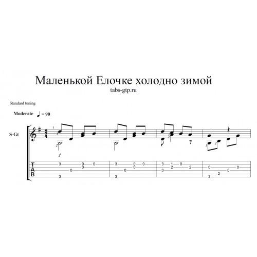 маленькой елочке холодно зимой песня на казахском языке этом