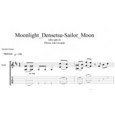 Moonlight Densetsu - Сейлор Мун