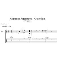 """О любви - Филипп Киркоров из фильма """"Экипаж"""""""