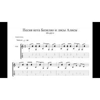 Песня кота Базилио и лисы Алисы - Приключения Буратино