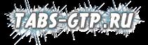 tabs-gtp.ru